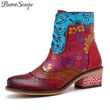 Buono 스카프 레트로 여성 지퍼 발목 부츠 겨울 패치 워크 꽃 프린트 신발 빈티지 Chunky Heel 캐주얼 부츠 Ethnic Botas