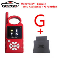 JMD Handy Baby Hand held Auto Key Tool for 4D/46/48/G/King Chip Programmer CBAY Multi language V9.0.0 Chips Copier OBD Assistant
