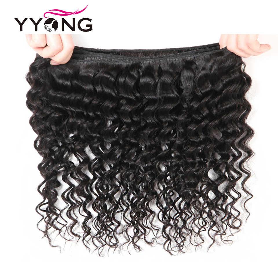 Yyong волосы 3/4 Бразильские глубокие волнистые пучки с фронтальной 100% Remy человеческие волосы переплетения пучки с 13x4 кружева Фронтальная может быть окрашена