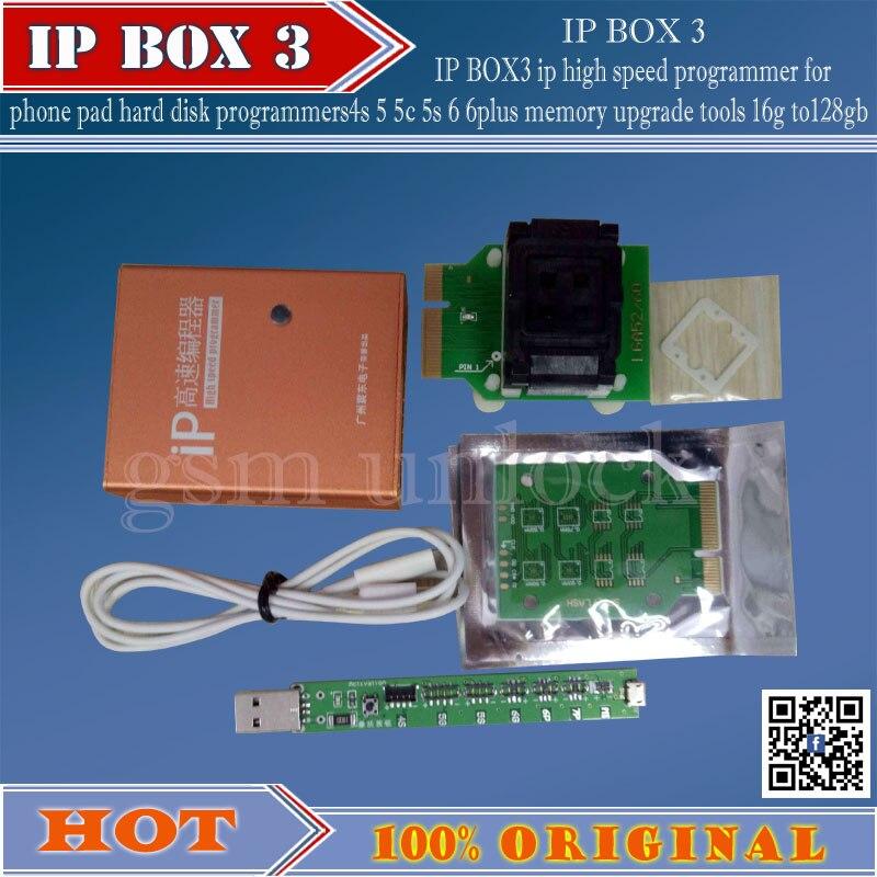 Gsmjustoncct ipbox 2 IP BOX3 высокоскоростное программирующее устройство для телефона pad жесткий диск программистов 4S Бесплатная доставка