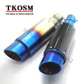 51 Mm Universal Modified Akrapovic Yoshimura Motorcycle titanium exhaust pipe  Muffler Cb600 Cbr600 Cbr1000 Yzf600 Z750