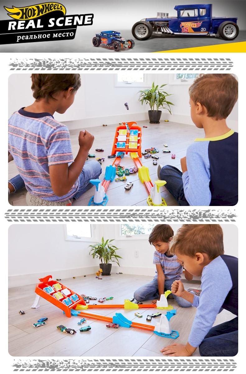 Double Track Set2