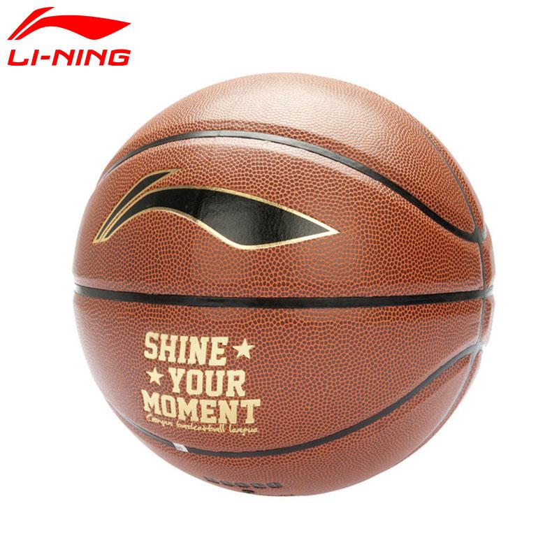 Li-Ning B6000 Basketball Size 7 PU LiNing Sports Basketball ABQK082 ZYF188
