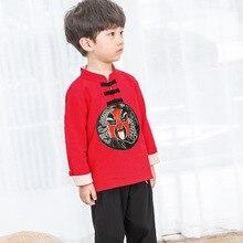 disfraz niños RETRO VINTAGE