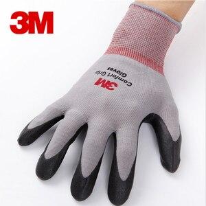 Image 3 - 3 M כפפות עבודה להחליק עמיד ללבוש עמיד אחיזת נוחות גומי Nitrile כפפות בטיחות כפפות נגד העבודה כפפות גודל L/M