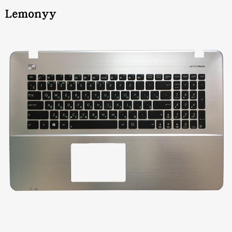 New Russian laptop keyboard for Asus X751 X751LB X751LD X751LJ X751LK X751MJ X751LX silver with palmrest Upper 90NB04I5-R31RU0