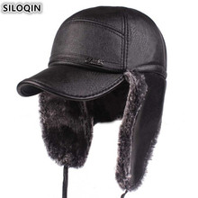 SILOQIN Winter Men's Earmuffs Hat PU Imitation Leather Bomber