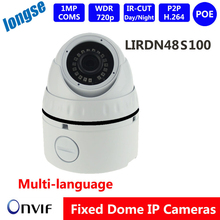 Vandalproof POE IP camera with deep base IR dome 48pcs Led IR range 30M support P2P