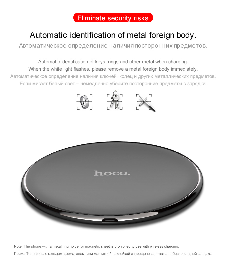 Wireless Charging Pad for iPhone/Android _08