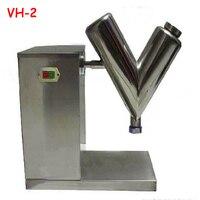 1PC VH Type High Efficient Mixer Machine Stainless Steel Mini Mixer Material Mix Machine Powder Mix
