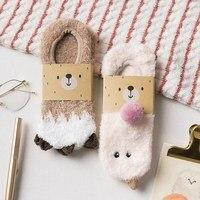 2017 New Women Socks 2 Pairs Cartoon Floor Socks Thick Warm Color Cute Animal Printed Novelty
