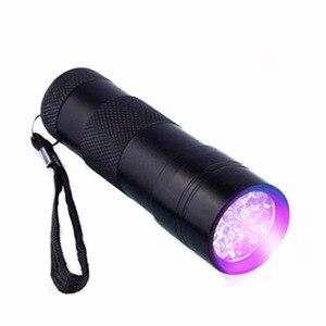 9 LED الأشعة فوق البنفسجية مصباح علاجي إصلاح الأشعة فوق البنفسجية علاج أضواء مصباح الأشعة فوق البنفسجية AAA بطارية للهاتف المحمول فون sumsung touch شا...