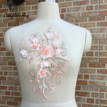 1 шт., многослойное 3D цветочное Шитье с бусинами и кружевной аппликацией, кружевная отделка, ткань для свадебного костюма, платье для свадьбы...