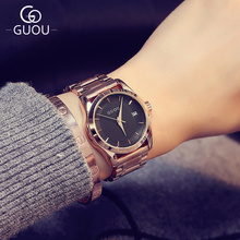 GUOU Hong Kong Brand Woman Quartz Watches Full Rose Gold Steel band Business Casual Lady Clock
