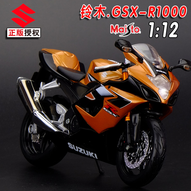 Us 23 27 10 Off Gift For Baby 1pc 1 12 17cm Maisto Suzuki Motor Gsx R1000 Suspension Motorcycle Collection Plastic Alloy Model Boy Toy In Diecasts