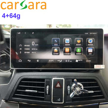 10.25 Inch Navigation for Mercedes E Class Coupe A207 Covertible C207 W2O7 2010-2016 RHD Available 2g ram 16g rom android gps navigator for mercedes benz e class c207 coupe a207 w207 2010 2015 e200 250