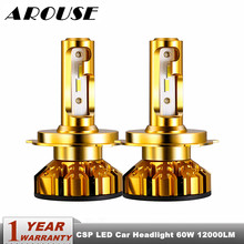 AROUSE H4 H7 H11 H1 H3 9005 9006 CSP Car LED Headlight Bulbs Hi-Lo Beam 60W 12000LM 6500K Auto Headlamp Fog Light Bulb 12v 24v