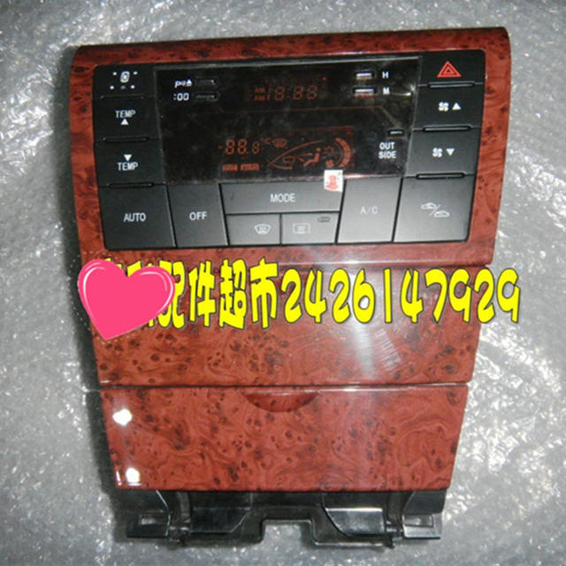 Geely FC,Vision,SC7,SL,Car conditioning automatic controller