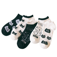 Cute Cat Short Socks Women Creative Casual Cotton Funny Animals White Black Summer Spring Autumn for Girl(B)