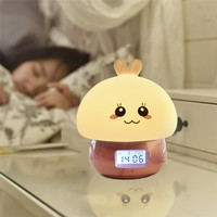 Rabbit Digital Electronic Alarm Clocks Night Light  Multifunctional  recording USB Bedside lamp Remote Control Colorful pat lamp