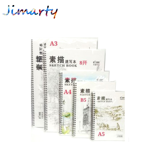 Buy professional painting paper 160g a5 for Buy blueprint paper