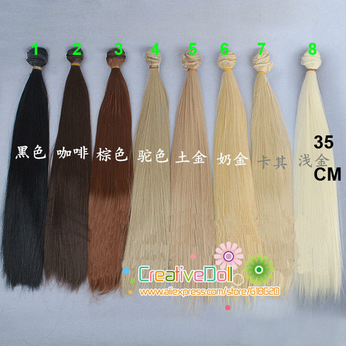 35cm Doll wigs/ DIY doll straight hair/wigs brown khaki color hair for 1/3 1/4 1/6 BJD SD doll