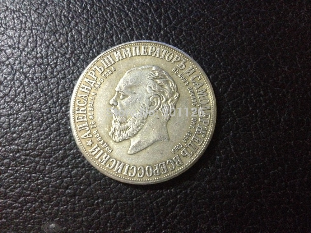 product 1912 Russia Russland Commemorative 1 Rouble Exact Copy