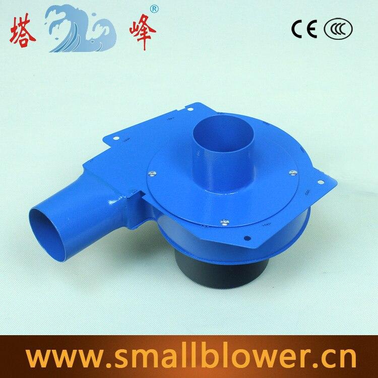 Drive planter blower 1200lpm 140w 7kpa high pressure seeder blower fan
