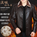 Fur one piece male leather clothing outerwear business casual leather jacket plus velvet thickening