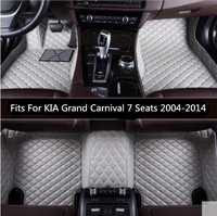 High Qualit Car Leather Floor Mats Fits For KIA Grand Carnival 7 Seats 2004 2014 Free shipping