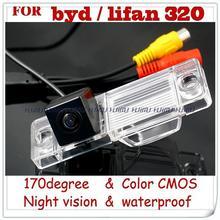 Inalámbrica con conexión de cable de visión Nocturna impermeable de copia de seguridad posterior del coche cámara de marcha atrás para byd Chery QQ 3 Cowin lifan 320 hatckback 1X1 Tiggo 3