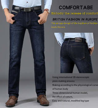 SULEE  Brand 2019 Brand Men Jeans Thick Winter Autumn Style Jeans Slim  Stretch Jeans New Men's Jeans Style