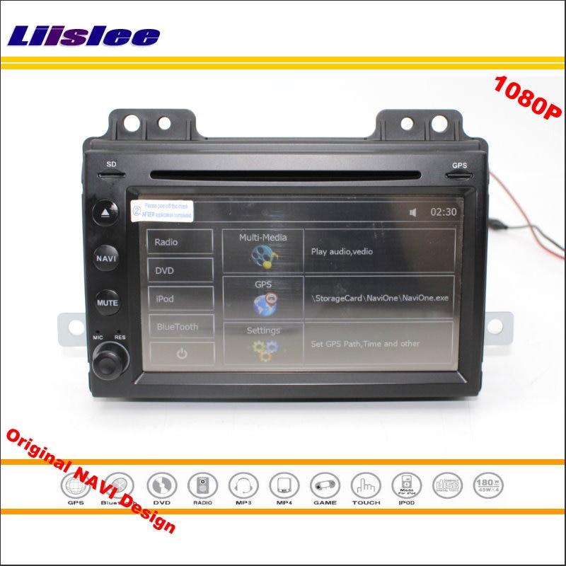 Liislee For Land For Rover Freelander 2004 ~ 2007 Stereo Radio - Auto-elektronica