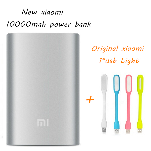 Инструкция power bank xiaomi 10000.