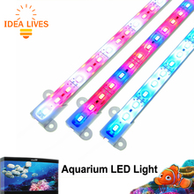 LED Aquarium Light DC12V IP68 Waterproof 5630 LED Grow Light for Aquarium Greenhouse Plant Growing.