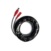 18m Power Extension Cable For Reolink WIFI IP Cameras