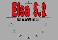 Neueste ElsaWin 5,2 arbeit für Audi/VW/Seat/Skoda Auto Reparatur Software Elsa-Win5.2 in 80 gb HDD
