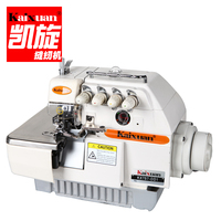 KX757 DD1 прямой привод супер высокоскоростной оверлок швейная машина
