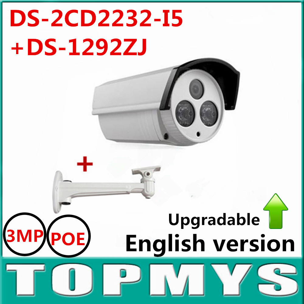 Overseas Version ip Camera DS-2CD2232-I5&DS-1292ZJ 3MP1080P POE CCTV Camera 2 Array LED IR 50M Outdoor Bullet Security Camera датчики сигнализации homi security hg zj hg zj