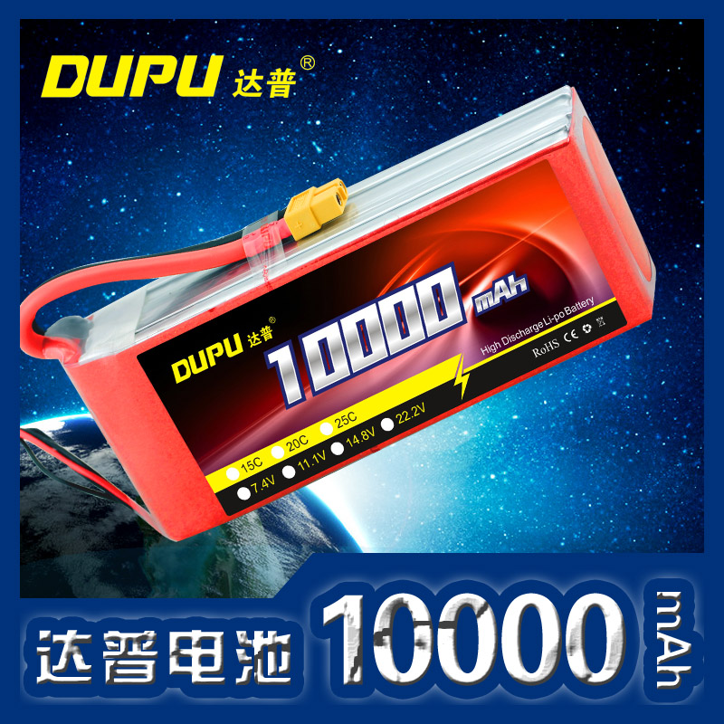 DUPU RC Lipo Battery 3S 4S 6S 11.1V 14.8V 22.2V 10000mah 25C XT60 For DIY FPV RC Helicopter Quadcopter Drone Multicopter 1s 2s 3s 4s 5s 6s 7s 8s lipo battery balance connector for rc model battery esc