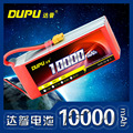 DUPU RC Lipo Battery 3S 4S 6S 11.1V 14.8V 22.2V 10000mah 25C XT60 For DIY FPV RC Helicopter Quadcopter Drone Multicopter