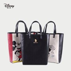 2019 Disney Druck Mickey Beige/Schwarz/Rot Multifunktions Mummy Tote Outdoor Große Kapazität Baby Handtasche Einkaufstasche