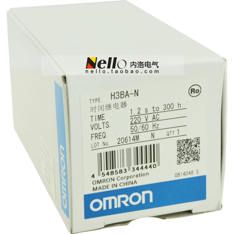 [SA] Подлинная реле задержки h3ba-n-ac220v выключения задержки-5 шт./лот