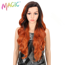 MAGIC Synthetic Hair Wigs Women Long 26 Inch Loose Wavy Lace Front Synthetic Wig For Black Women 3Color Party Wig Free Shipping