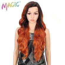 Sihirli sentetik saç peruk kadınlar uzun 26 inç gevşek dalgalı dantel ön sentetik peruk siyah kadınlar için 3 renk parti peruk ücretsiz kargo