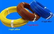 100 メートル THERMO COUPLE ワイヤー K タイプ T 型 J タイプ 2*0.3 ミリメートル 2*0.5 ミリメートル熱電対の熱ライン補償リード線センサー