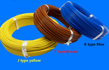 100m THERMO COUPLE WIRE K Type T Type J Type 2*0.3mm 2*0.5mm Thermocouple Thermal line compensating lead wire Sensor