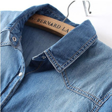Women's Denim Shirt