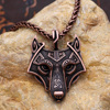 Viking Wolf Necklace 3