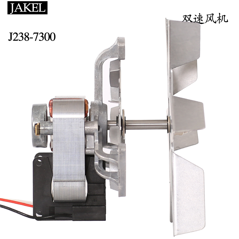 J238 7300 fan KAKEL hoge en lage snelheid tweede versnelling drie lijn drogen oven oven 220 V motor
